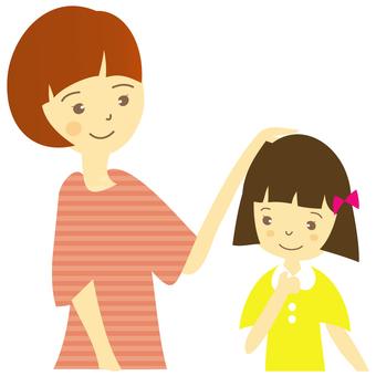 Parent-child 2