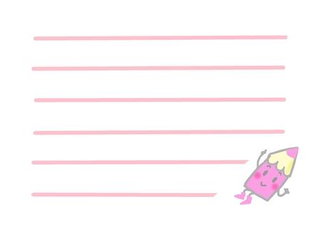 粉色鉛筆字母套裝