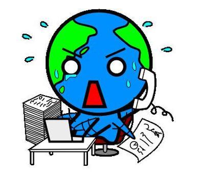 繁忙的地球