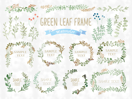 Watercolor green frame