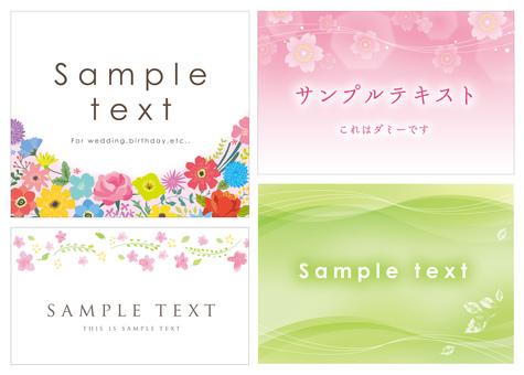 Simple spring card