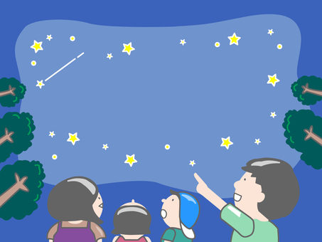 Summer starry party_family_frame