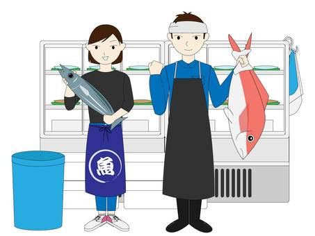 A fish store