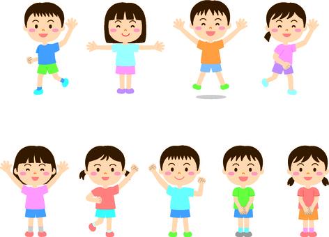 Children various 2