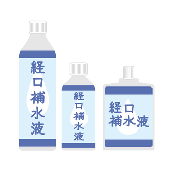 Oral drinking water