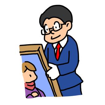 Art appraiser
