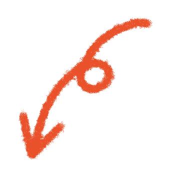 Spinning arrow