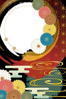 菊と筆の和柄の年賀状