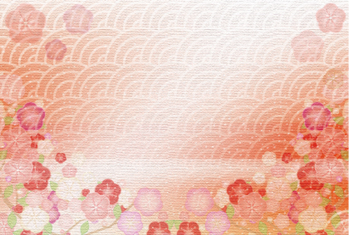 New Year card size Background 23