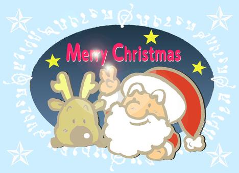 Merikuri Santa & Reindeer