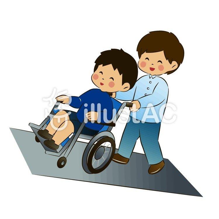 車椅子と坂道イラスト No 852426無料イラストならイラストac