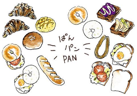 Watercolor style bread