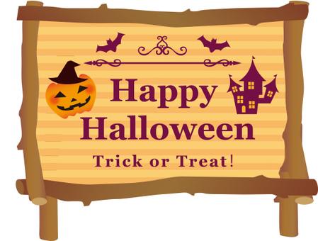 Halloween material signboard
