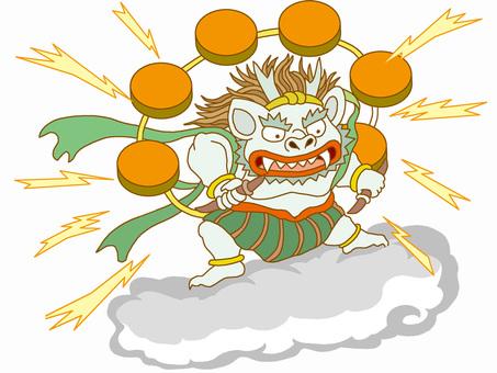 Comical thunder god
