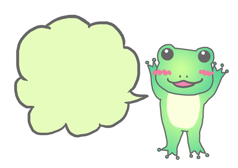 Frog's speech bubble