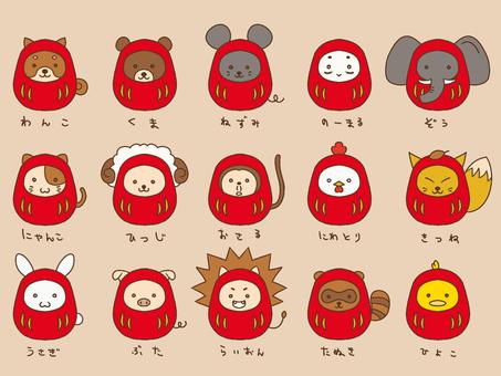 Cute animals Daruma chan
