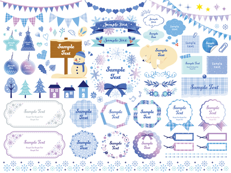Winter simple ornament set