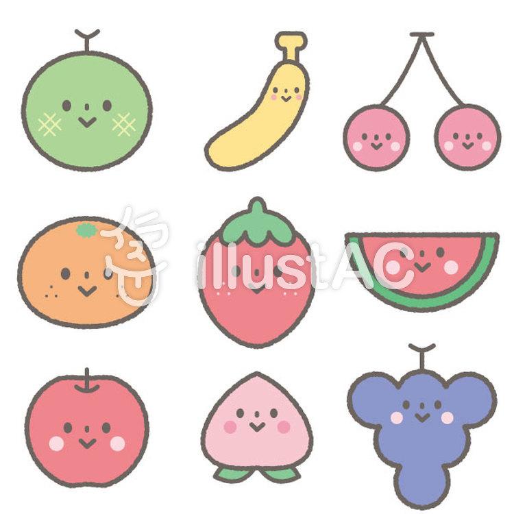 かわいい果物フルーツセットイラスト No 1126386無料イラストなら
