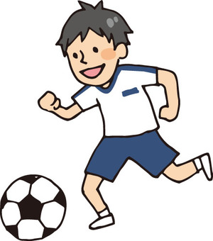 Boys (Sports / Soccer)