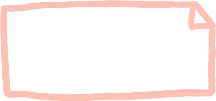 그린 프레임 (연분홍)