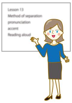 Foreign teacher female 1