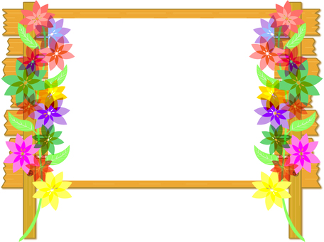Flower message board 01