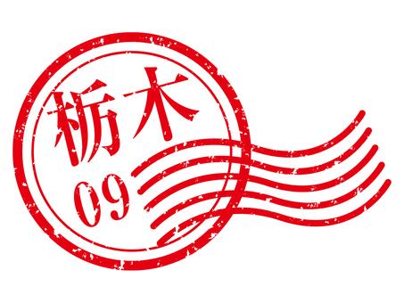 Tochigi stamp red
