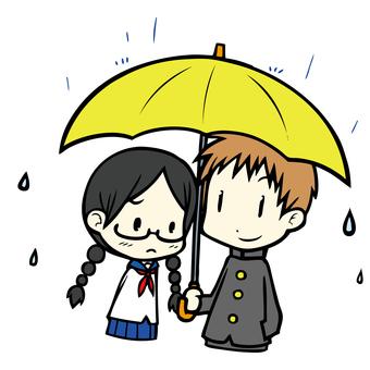 학생 커플