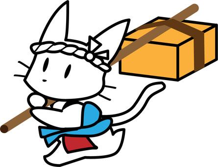 Hikyaku White Cat