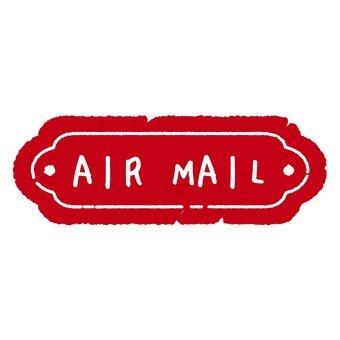 Antique stamp AIRMAIL