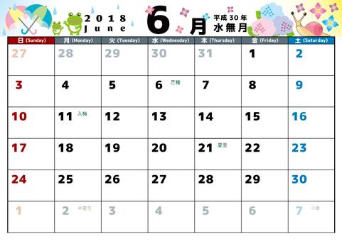 Fill Calendar 2018 6 Start Sunday -4