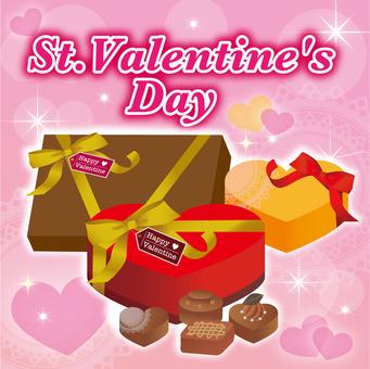 Valentine gift pop