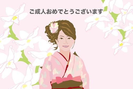 Adult ceremonial celebration message card (plain)