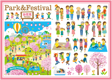 Park & ​​Outdoor Event ~ Ohanami ver ~