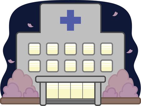 醫院 - 春天的夜晚