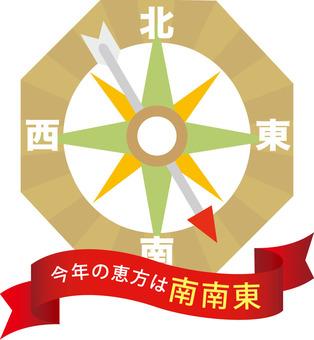 2016 길방 남