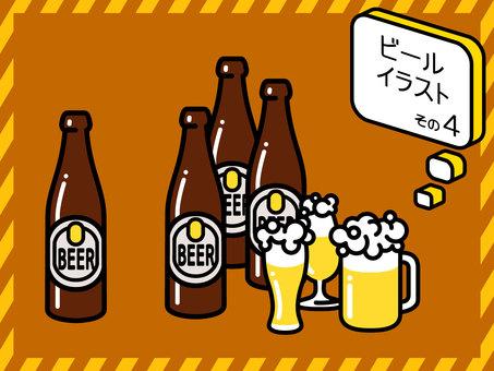 Simple beer illustrations <4>