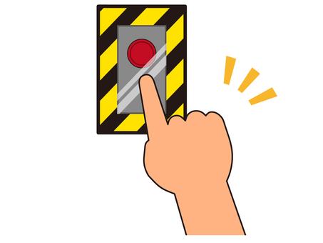 Emergency button