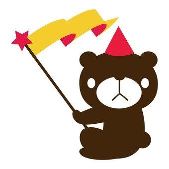 Circus Bear 3