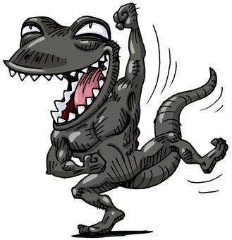 UMA Lizard Male Lizardman
