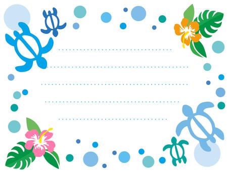 Hawaiian message card