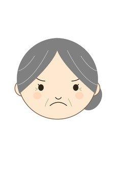 My grandmother's anger