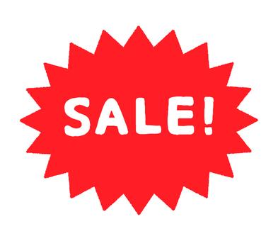 Sale (simple)