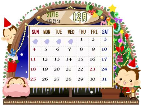 December's calendar (2016