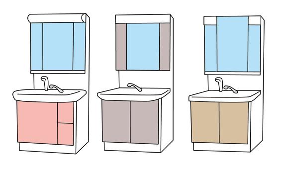 Wash basin vanity stand around water