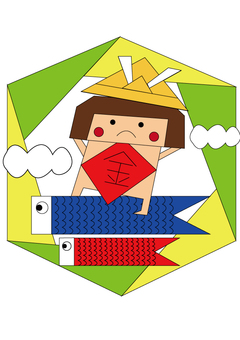 Children's Day Origami Style