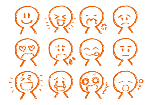 Various expressions