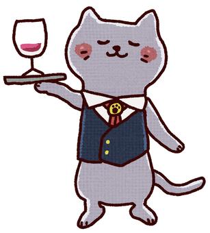 웨이터 고양이