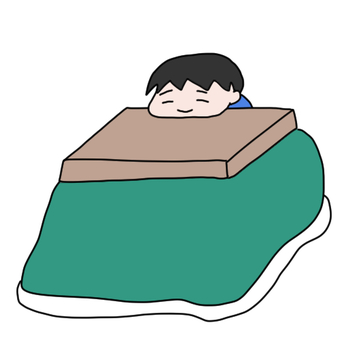 It is warm in a kotatsu