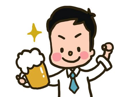 Beer office worker